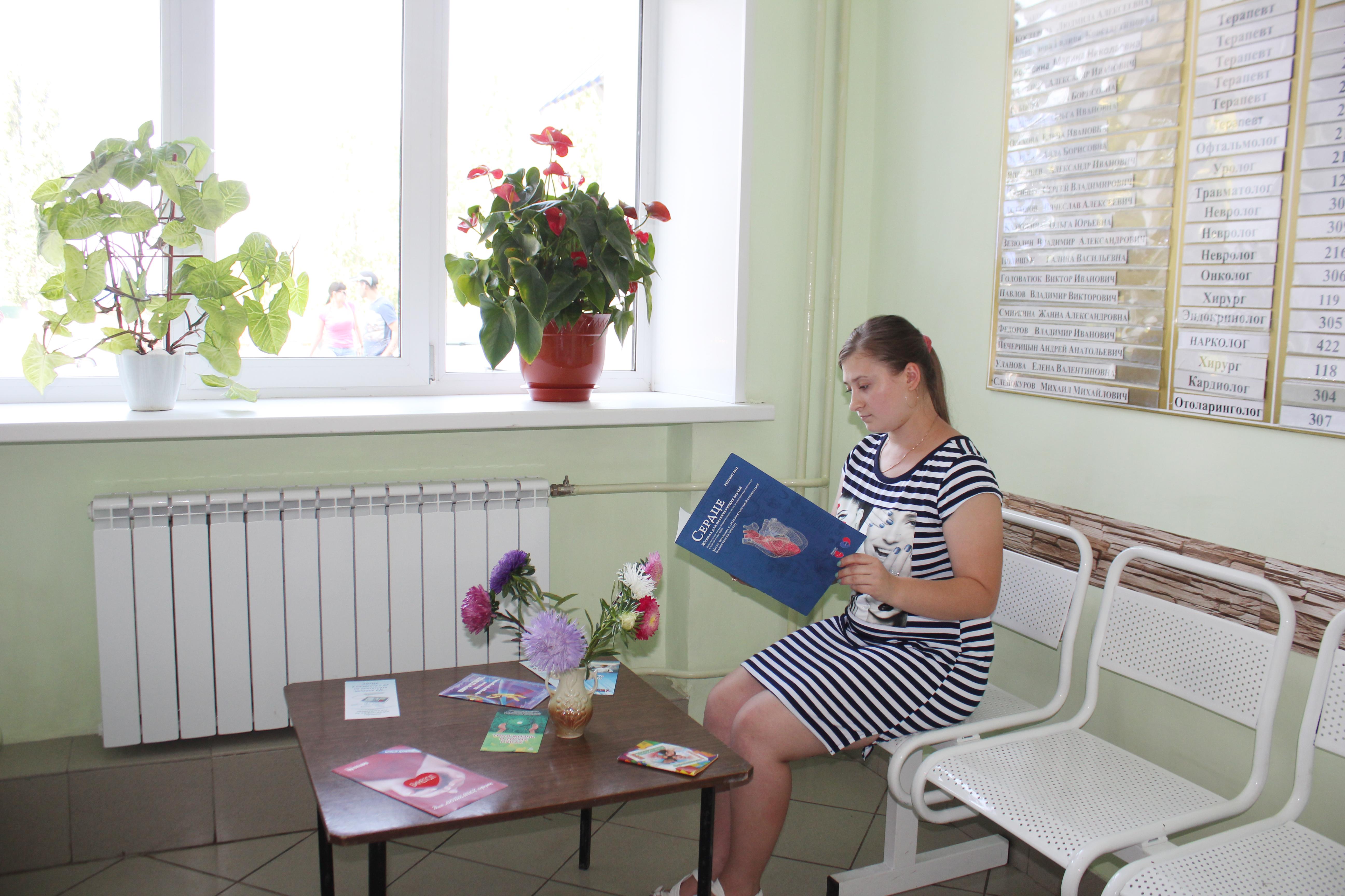 3 городская больница зеленоград справочная телефон