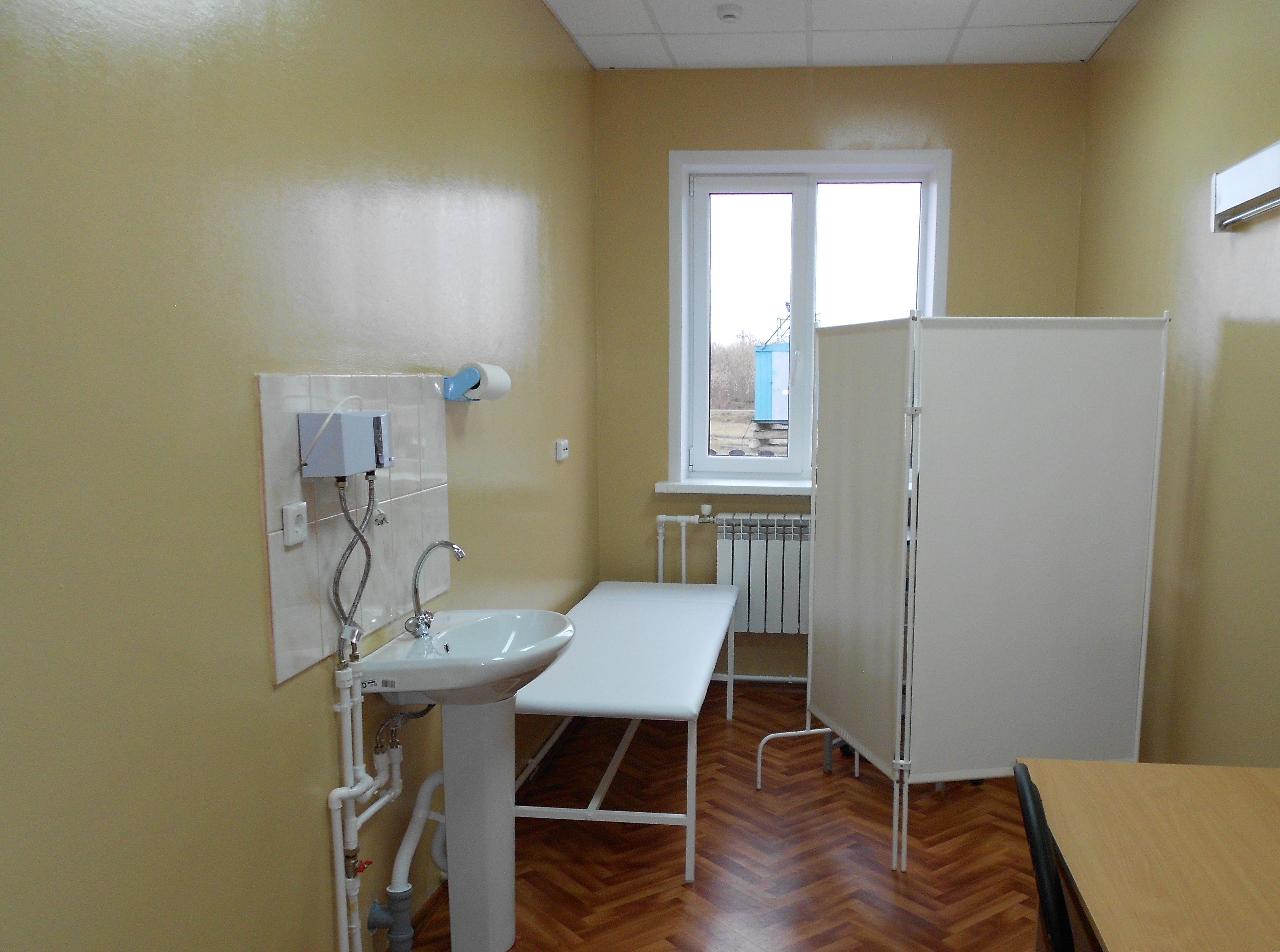 2-я городская клиническая больница воронеж